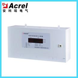 多用户计量表ADF300三相进线9路单相 或3路三相