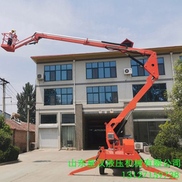18米升降机 18米曲臂升降机报价 折臂伸缩臂升降平台厂家