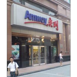沈阳共有多少安利店 沈阳安利专卖店具体都在哪里