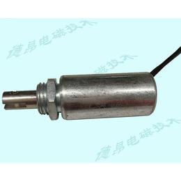 高档门锁感应推拉装置圆管电磁铁DO1937