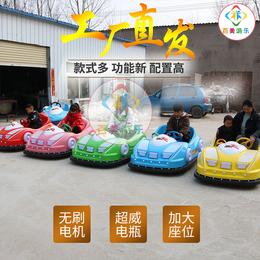 厂家直供各种儿童电动玩具车碰碰车高端装置时尚霸气