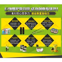 钓鱼王渔具厂家(查看)-渔具批发市场