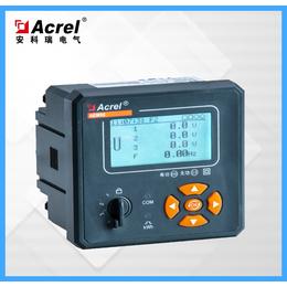 电力需求侧管理仪表AEM96 四象限电能计量及考核