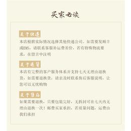 东莞月饼代加工厂-永丰源食品私人订制-无糖月饼代加工厂