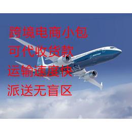深圳到台湾电商物流派送