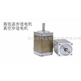 高低温电机-高温步进电机耐200度环境-真空度高