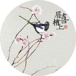 中国风水墨彩绘花鸟吉祥寓意装饰画