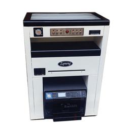 可低成本印刷不干膠的全自動名片印刷機