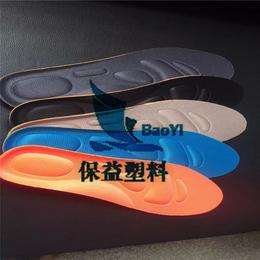 厂家加工EVA成型泡绵产品EVA异形雕刻成型
