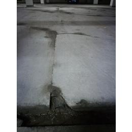 地下室防水工程缩略图