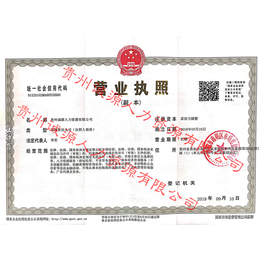 X星级酒店急招厨师年薪40万+