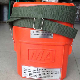 金诚隔绝式化学氧自救器厂家直销低价特卖ZH45型自救器