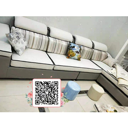 简约时尚客厅沙发缩略图
