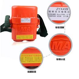 金诚ZH化学氧自救器厂家直销低价特卖隔绝式压缩氧气自救器