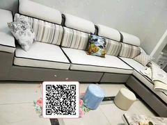 家庭沙发案例