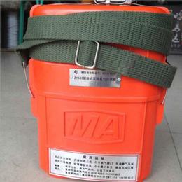 金诚氧气自救器厂家直销低价特卖煤矿用ZYX45分钟自救器