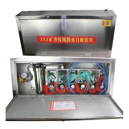 金诚ZYJ6人自救器厂家直销低价特卖压风供水自救器