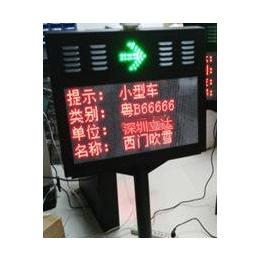 深圳立达厂家直销ETC费额显示器多功能集成点阵屏收费系统缩略图