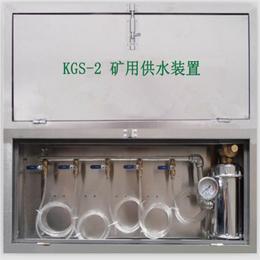 金诚矿井供水施救装置亚博国际版低价特卖矿用压风供水一体自救装置