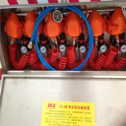 金诚压风供水自救装置亚博国际版低价特卖ZYJ6人组自救装置