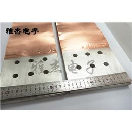铜箔软连接-东莞雅杰有限公司-铜箔软连接销售
