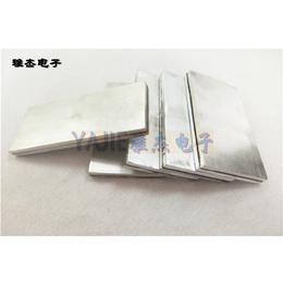 高埗铜铝过渡板-东莞雅杰有限公司-铜铝过渡板定做