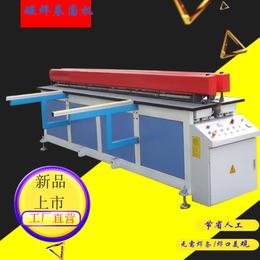 高质量塑料碰焊机塑料板碰焊机生产厂家青岛兄弟
