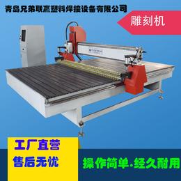 供应兄弟牌塑料板材高精度塑料板材雕刻机