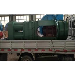 矿用KCS-150D湿式除尘风机用于综掘工作面