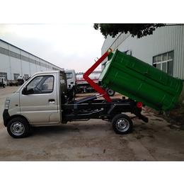 一车配多个垃圾箱清运垃圾车-3立方车厢可卸式垃圾车