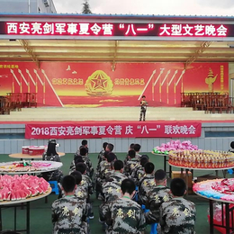 2019中学生暑假军事夏令营报名-北京亮剑师资保障
