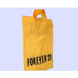 塑料袋定制厂家-贵阳雅琪 供货快捷-遵义塑料袋