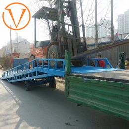 移动登车桥 物流装卸过桥 火车装卸升降台