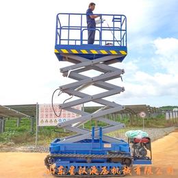 履带升降机 液压升降平台 全自动行走升降台 高空作业平台报价