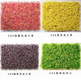 广州植物绿化彩色米兰假草户外景观塑料花彩色假草坪