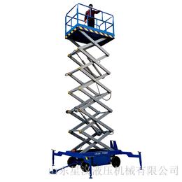 18米升降平台 星汉18米升降机 电池驱动升降车 液压升降台
