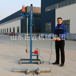轻便型电动打井机 SJD-2B小型手持式打井qy8千亿国际 水井钻机