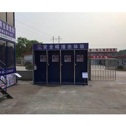 杭州vr体验馆-安徽华胤工程公司-vr虚拟体验馆