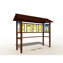 郑州垃圾分类亭加工-【亿佳倡弘】-垃圾分类亭