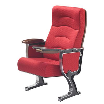 弹簧+阻尼PU定型棉铝合金会议椅