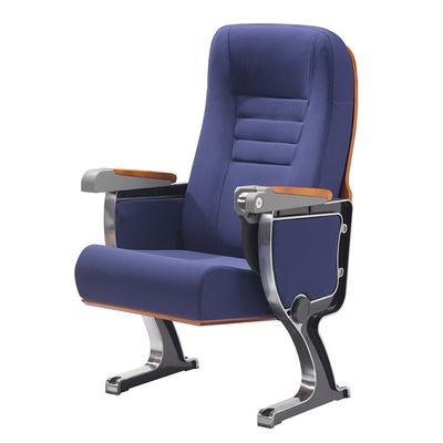 弹簧+阻尼PU定型棉铝合金会议椅4