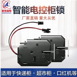 畅销型电磁锁带反馈开关电控锁厂家直销