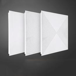 机房微孔铝扣板天花 600X600微孔铝扣板