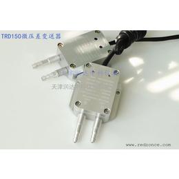 风道压差监测差压变送器选型风压变送器安装方法