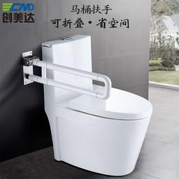 吉林省敬老院坐厕起身辅助器精益求精肇庆无障碍扶手安装更牢固