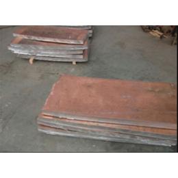 宝鸡西贝金属厂(图)-铜钢复合板批发-汉中铜钢复合板