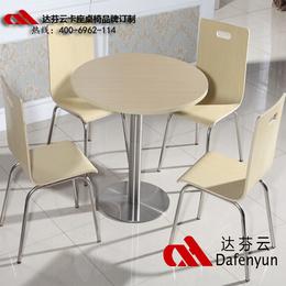 廣東廠家達芬批發定制肯德基快餐椅 甜品店桌椅 連鎖餐廳桌椅