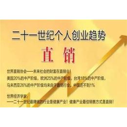 山东昊尊洗出彩奖金制度 直销软件设计公司
