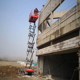 履带升降机 履带升降平台 全自动行走升降车 高空作业平台供应