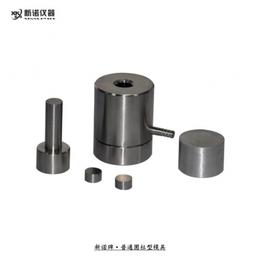 上海新诺 普通圆柱型模具 MJP-Y系列 制样模具